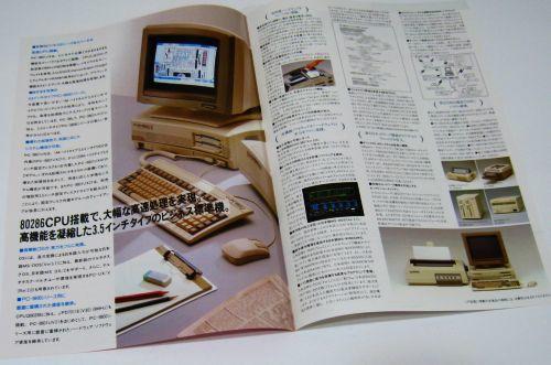 NEC PC-9801UX21/UX41 カタログ 1988年10月_画像3