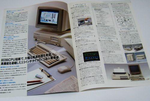 NEC PC-9801UX21/UX41 カタログ_画像3