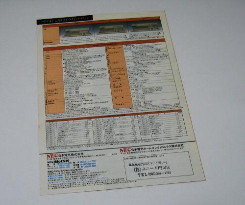 NEC PC-9801VX0/VX2/VX4 カタログ_画像2
