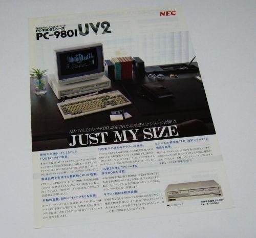NEC PC-9801UV2 カタログ