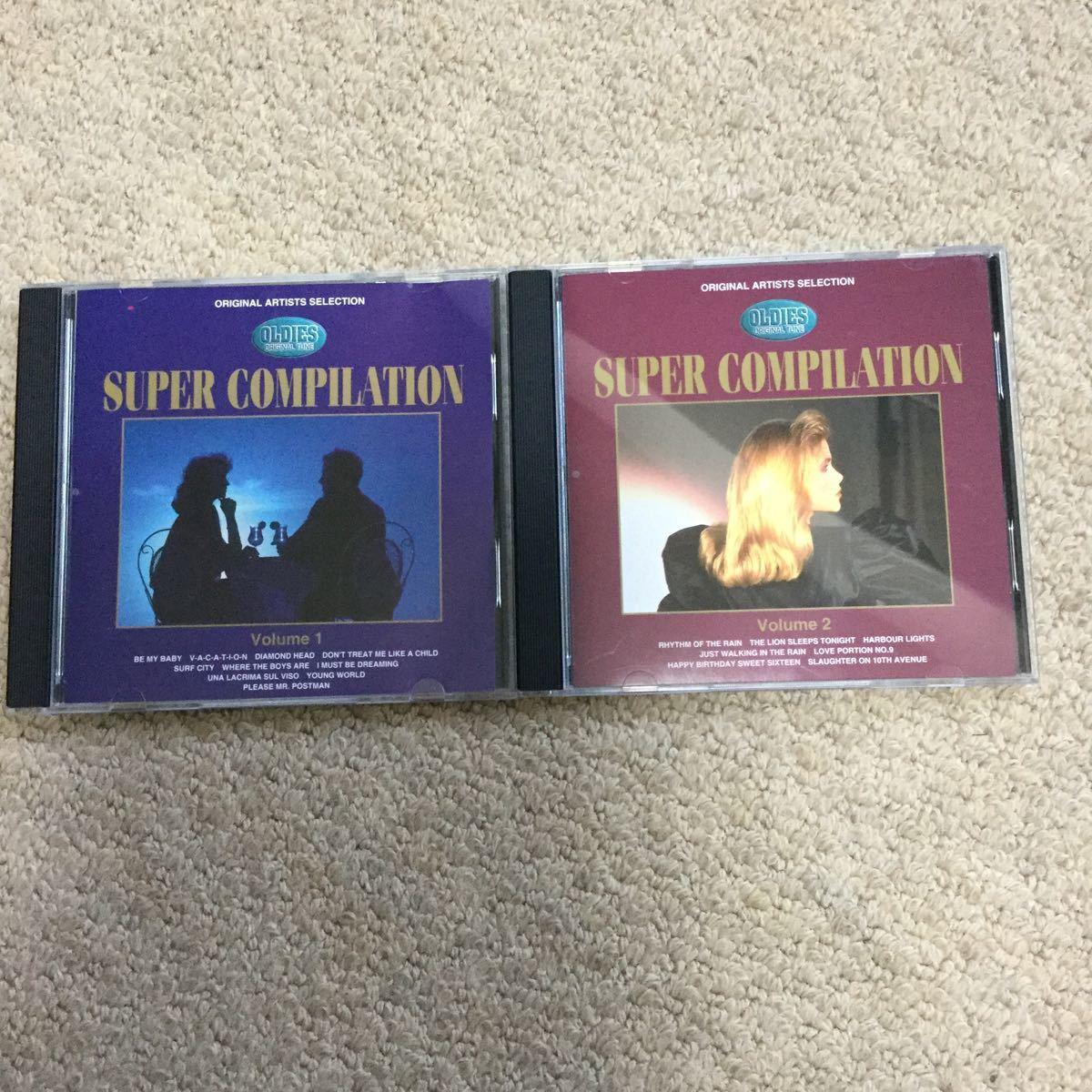 super compilation oldles CD 10枚セット_画像4