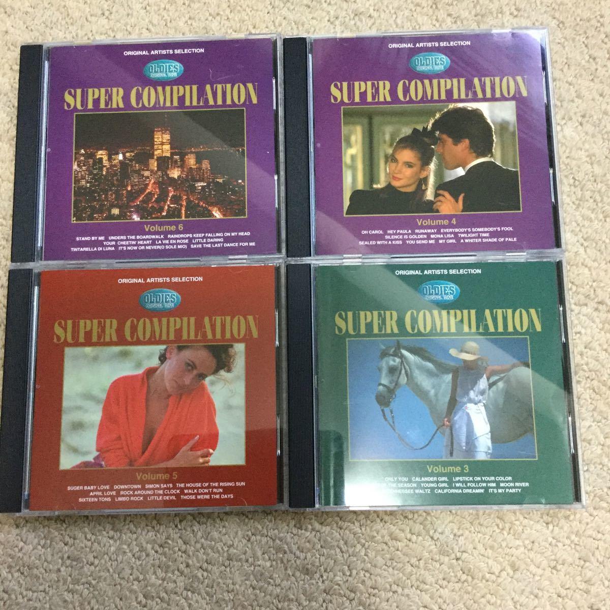 super compilation oldles CD 10枚セット_画像5