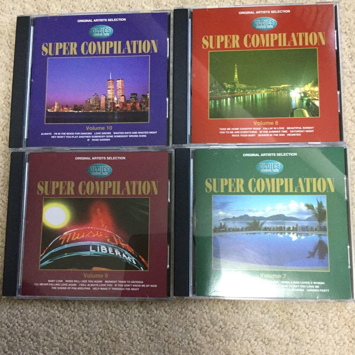 super compilation oldles CD 10枚セット_画像6