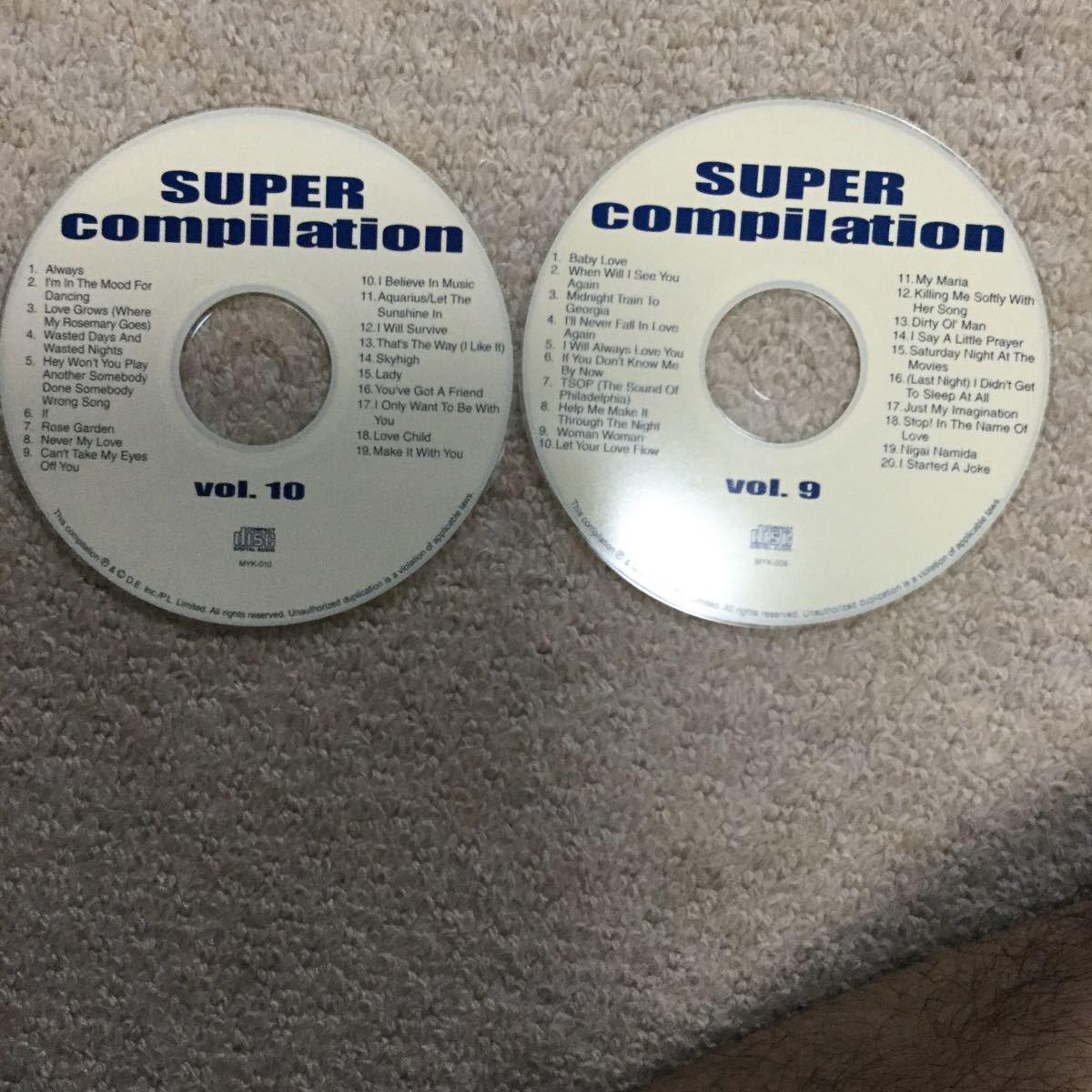 super compilation oldles CD 10枚セット_画像9
