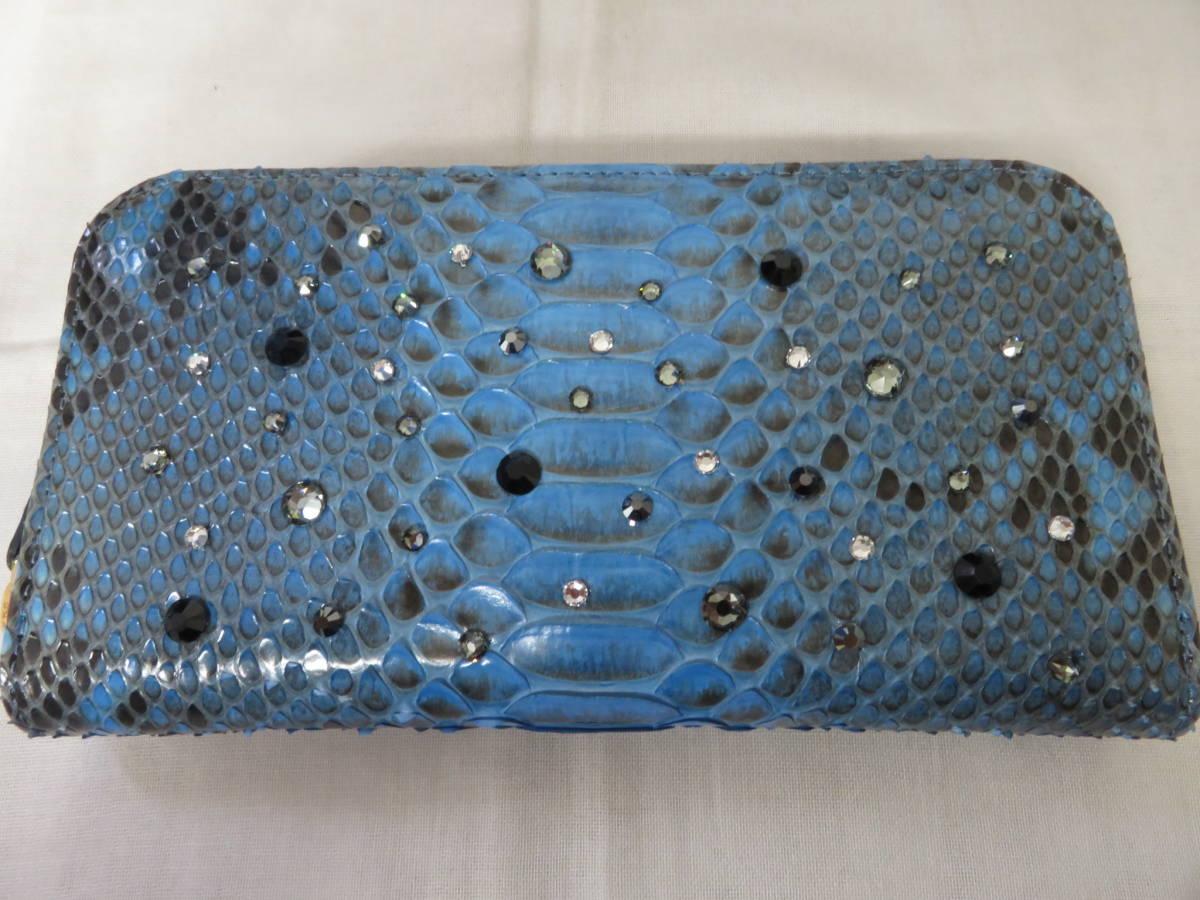 ☆☆未使用 シルヴァーノビアジーニ SILVANO BIAGINI パイソンレザー 長財布 イタリア製 ラウンドファスナー ブルー P6
