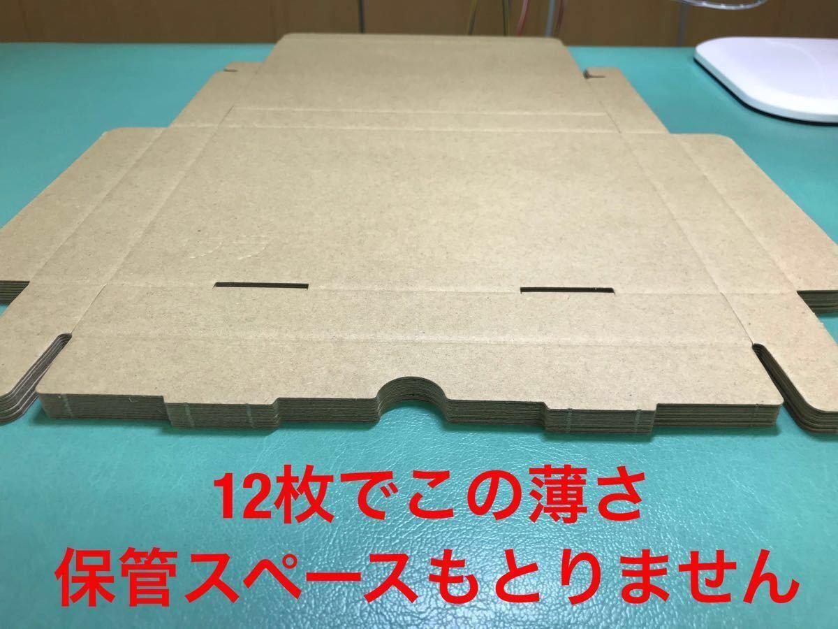 送料無料 A4 30枚 クリックポスト ゆうパケット規格ダンボール 3cm厚 綺麗な箱に入れて発送します_画像4
