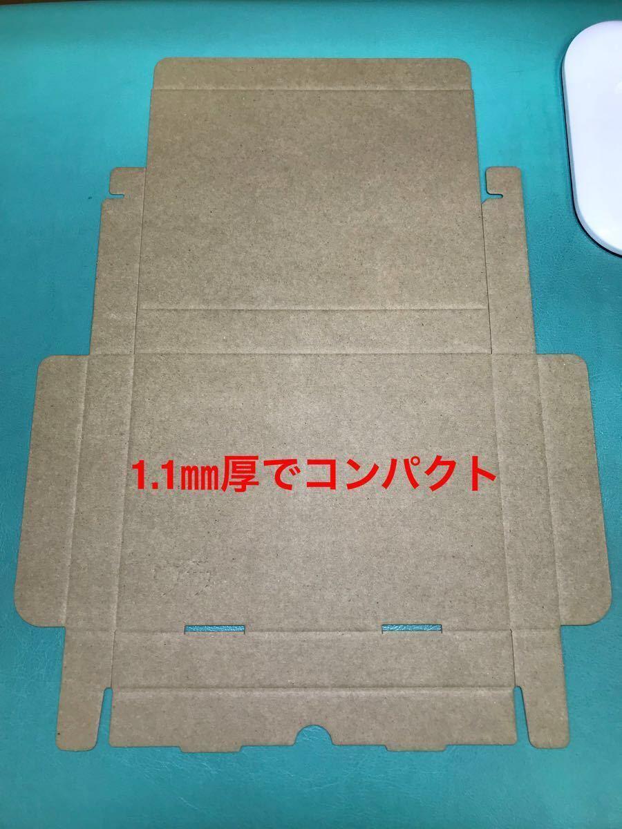 送料無料 A4 30枚 クリックポスト ゆうパケット規格ダンボール 3cm厚 綺麗な箱に入れて発送します_画像3