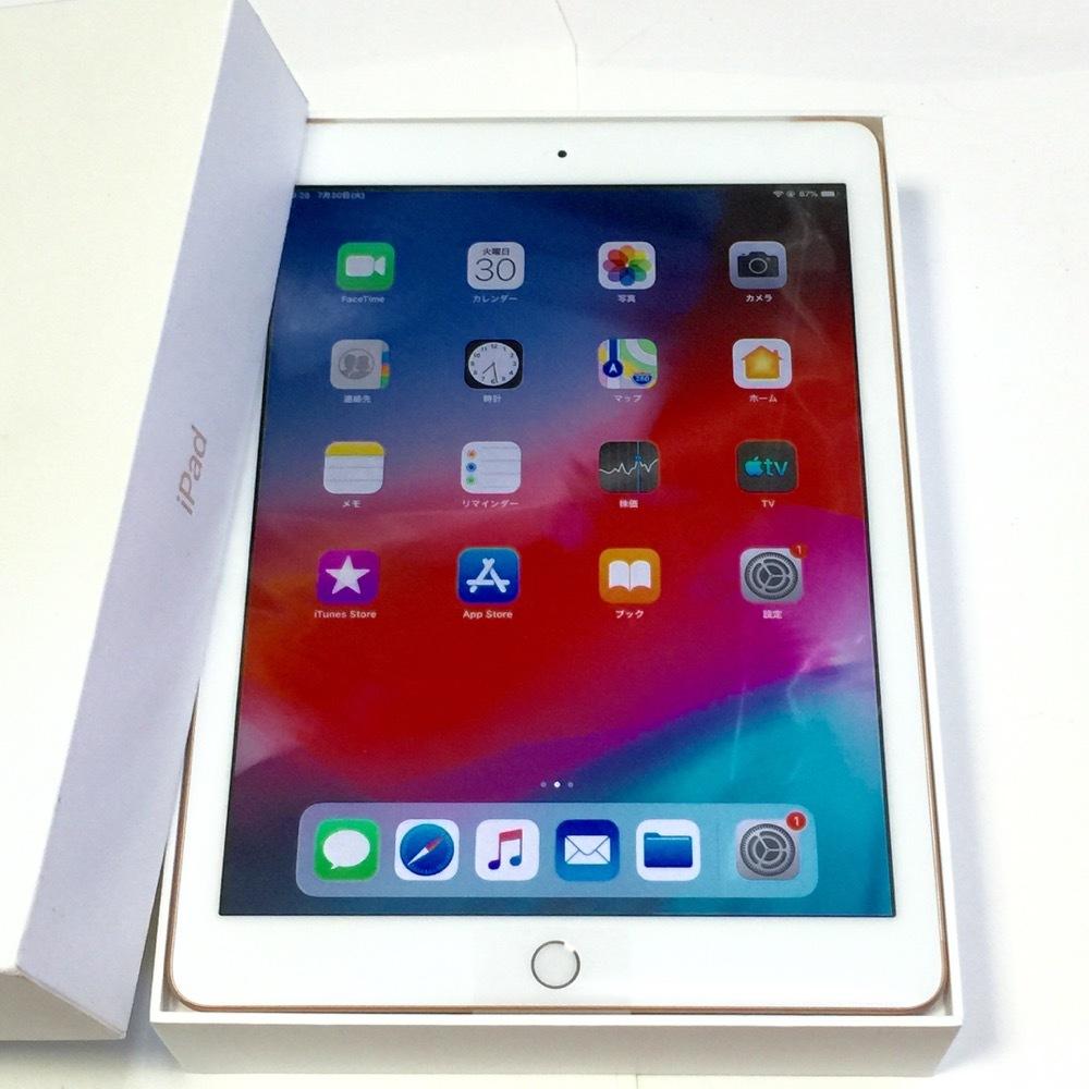 未使用新品【Apple保証90日 付属品】iPad 第6世代 2018モデル 32GB ゴールド au Wi-Fi利用限定_画像2