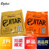 recommendation Orphee guitar string 6pcs set Classic nylon wire hard normal tension