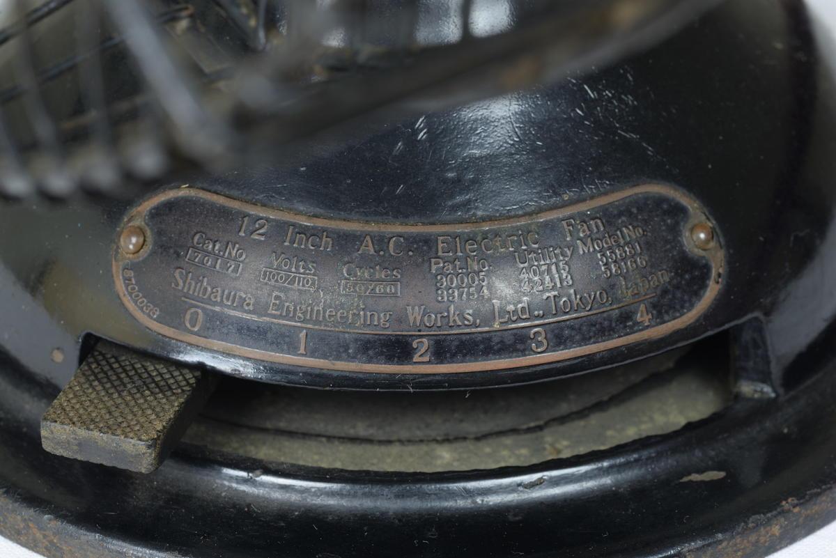 古い扇風機 芝浦製作所 黒色扇風機 12インチ 動作品 昭和レトロ_画像5