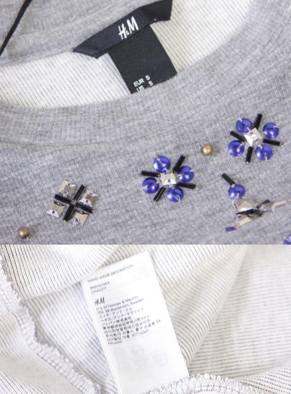 ★B271☆H&M ビジュートレーナー スウェットシャツ 半袖 グレー レディーストップス Tシャツ スポーツにも♪_画像3