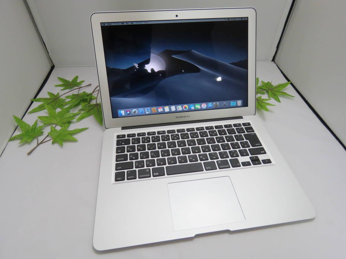 ★美品★限定1台限り MacBook Air (13-inch, 2017) MQD32J/A 高性能Core i5-1.8GHz 8GB 爆速SSD128GB 高解像度_画像2