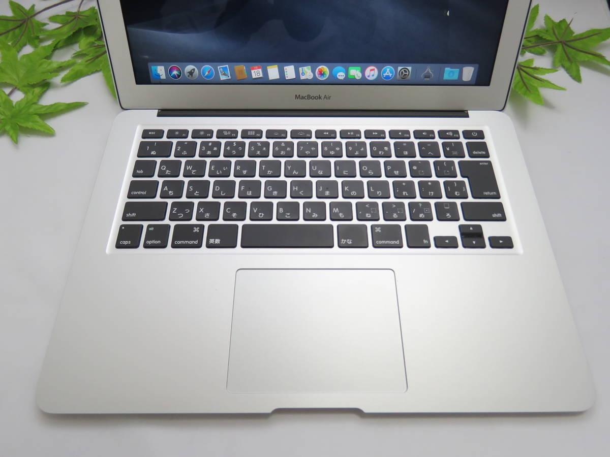 ★美品★限定1台限り MacBook Air (13-inch, 2017) MQD32J/A 高性能Core i5-1.8GHz 8GB 爆速SSD128GB 高解像度_画像3
