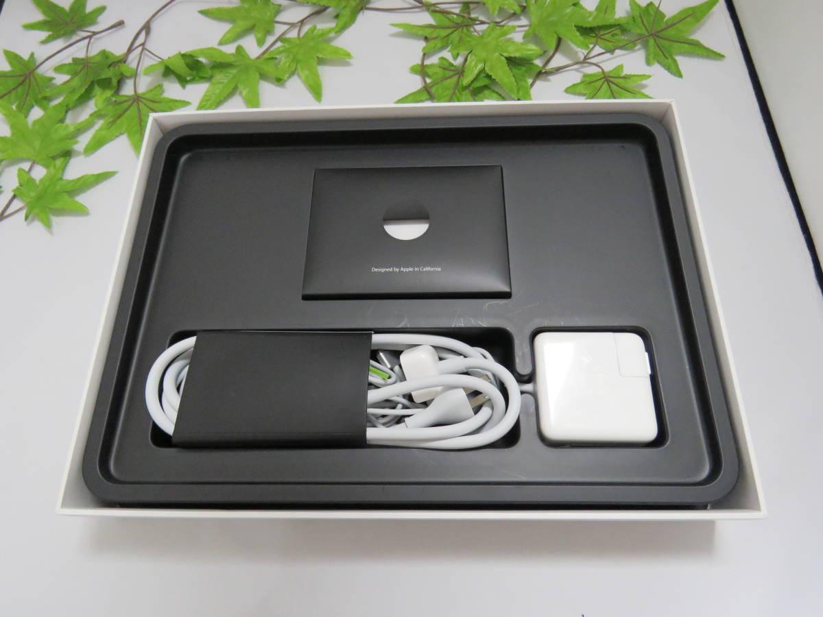 ★美品★限定1台限り MacBook Air (13-inch, 2017) MQD32J/A 高性能Core i5-1.8GHz 8GB 爆速SSD128GB 高解像度_画像8