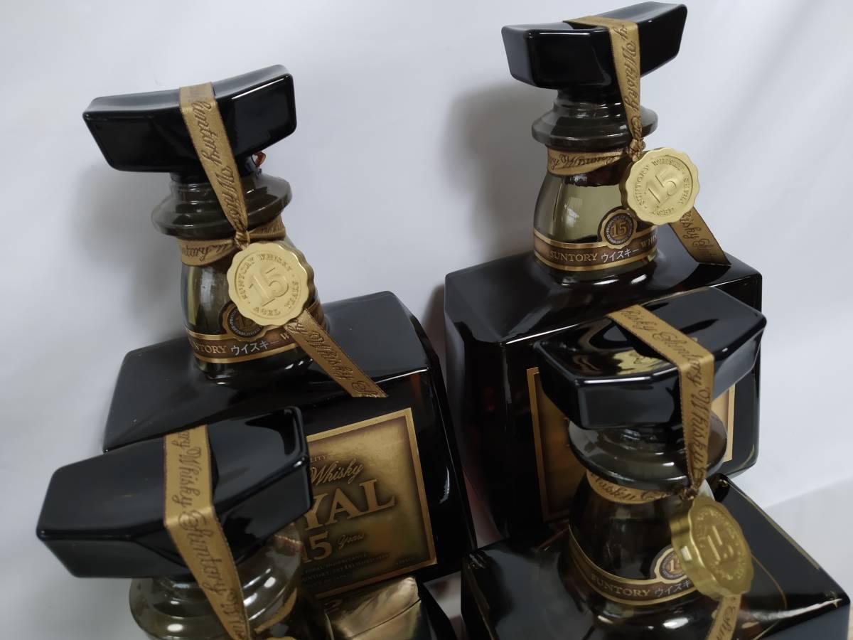 1000円~ サントリー ローヤル15年ゴールドラベル 8本セット 750ml 43% 古酒未開封 ROYAL 15 YEARS_画像6