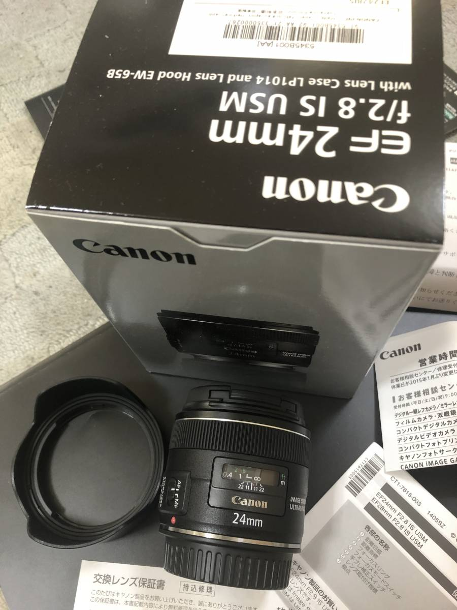 Canon EF24mm F2.8 IS USM 【新品未使用】 レンズ保護フィルター付属!!