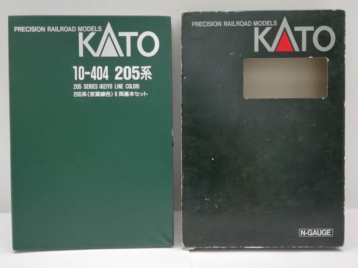 KATO 10-404 205系 京葉線色6両基本セット  本文に詳細画像掲載