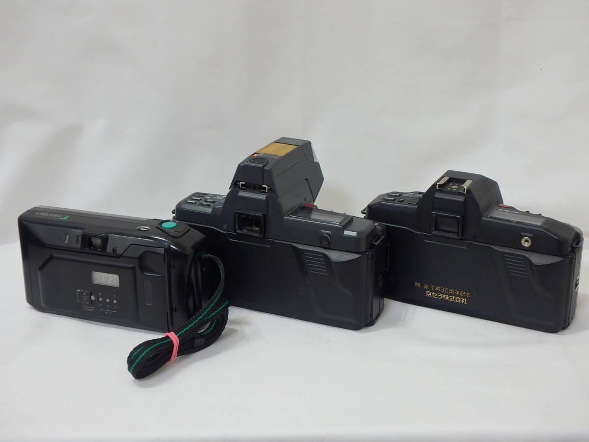 KYOCERA RICOH CHINON Canon KONICA MINOLTA FUJICA 35mm レンズシャッターその他 まとめて ジャンク品セット!AF35ML C35 AF2など _画像6