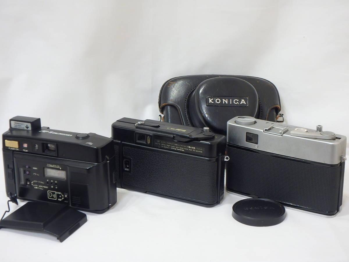 KYOCERA RICOH CHINON Canon KONICA MINOLTA FUJICA 35mm レンズシャッターその他 まとめて ジャンク品セット!AF35ML C35 AF2など _画像10