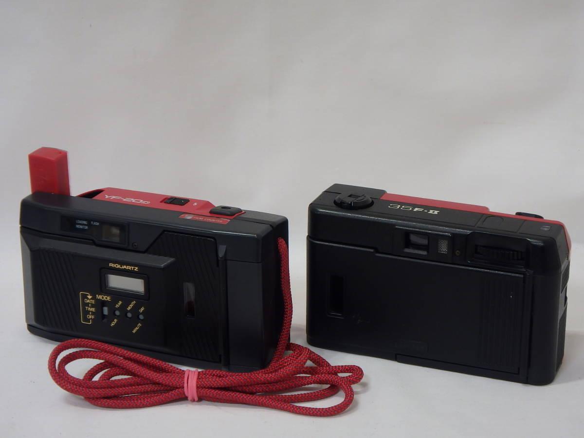 KYOCERA RICOH CHINON Canon KONICA MINOLTA FUJICA 35mm レンズシャッターその他 まとめて ジャンク品セット!AF35ML C35 AF2など _画像4