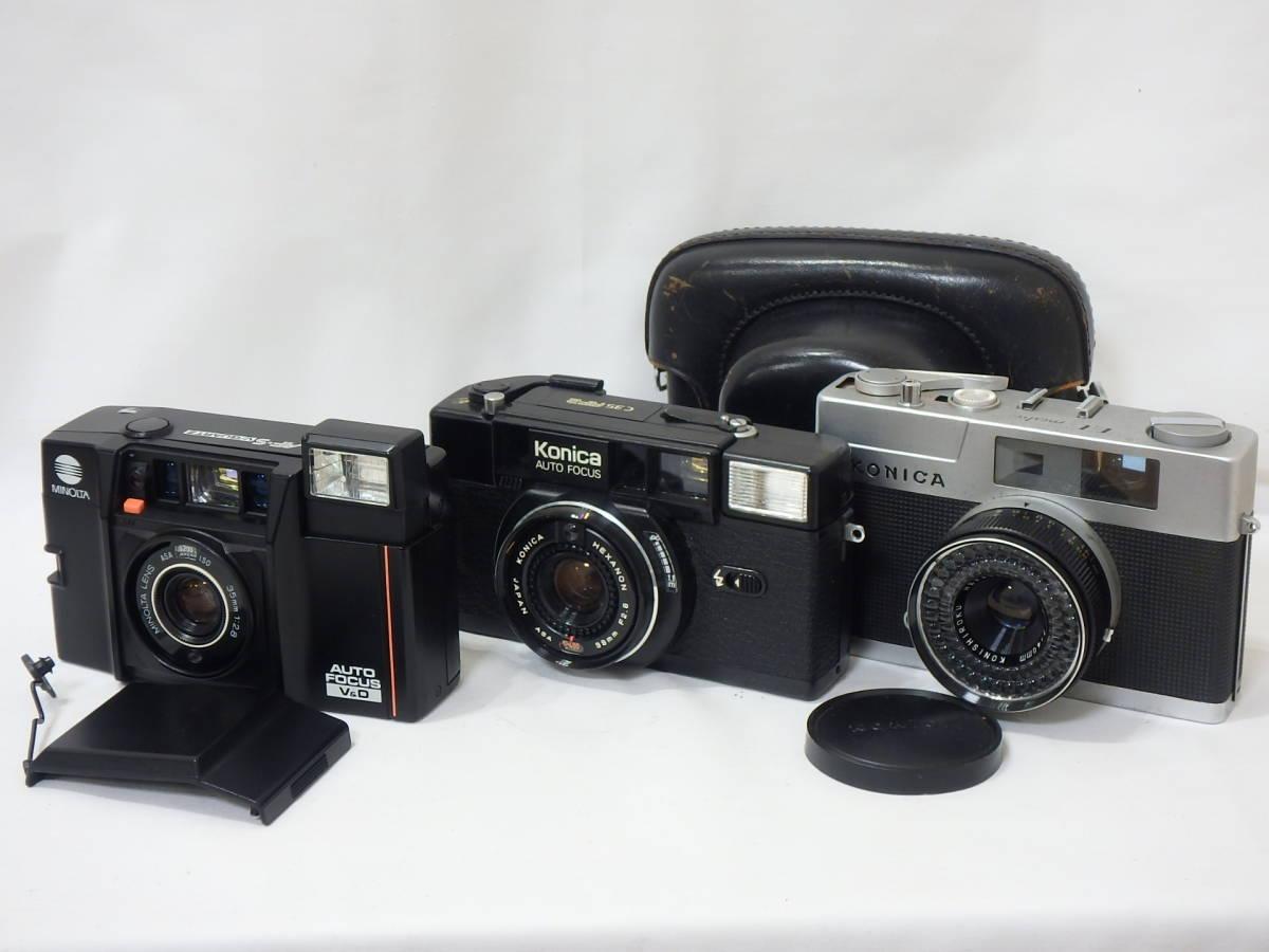 KYOCERA RICOH CHINON Canon KONICA MINOLTA FUJICA 35mm レンズシャッターその他 まとめて ジャンク品セット!AF35ML C35 AF2など _画像9