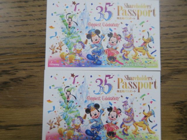 東京ディズニーリゾート株主用パスポート2枚セット 2020年1月31日まで【送料無料】