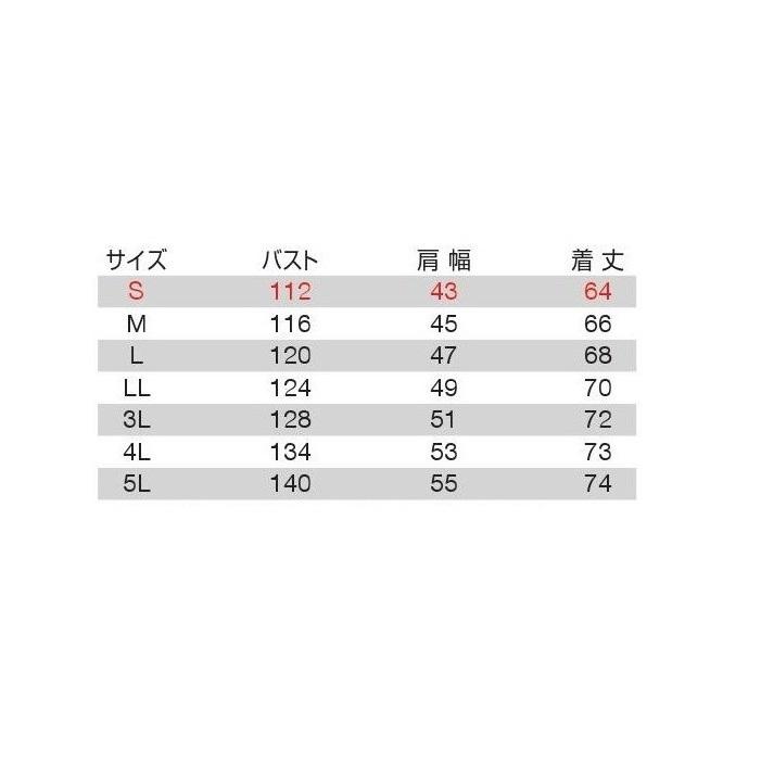 【 送料無料 新品 】 LL 空調服 2019 新型 新品 バートル burtle エアークラフト air craft リョービ ryobi ベスト AC 1024_画像3