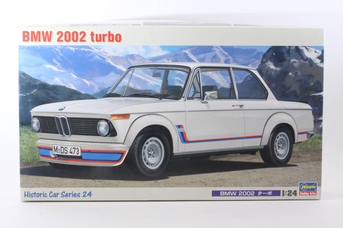 L184 ハセガワ 1/24 ヒストリックカーシリーズ BMW 2002ターボ プラモデル HC24
