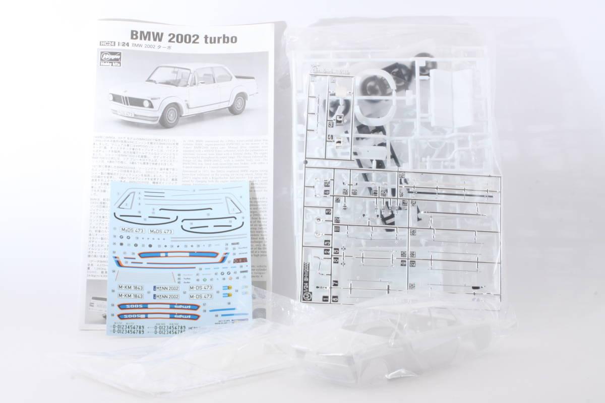 L184 ハセガワ 1/24 ヒストリックカーシリーズ BMW 2002ターボ プラモデル HC24_画像2
