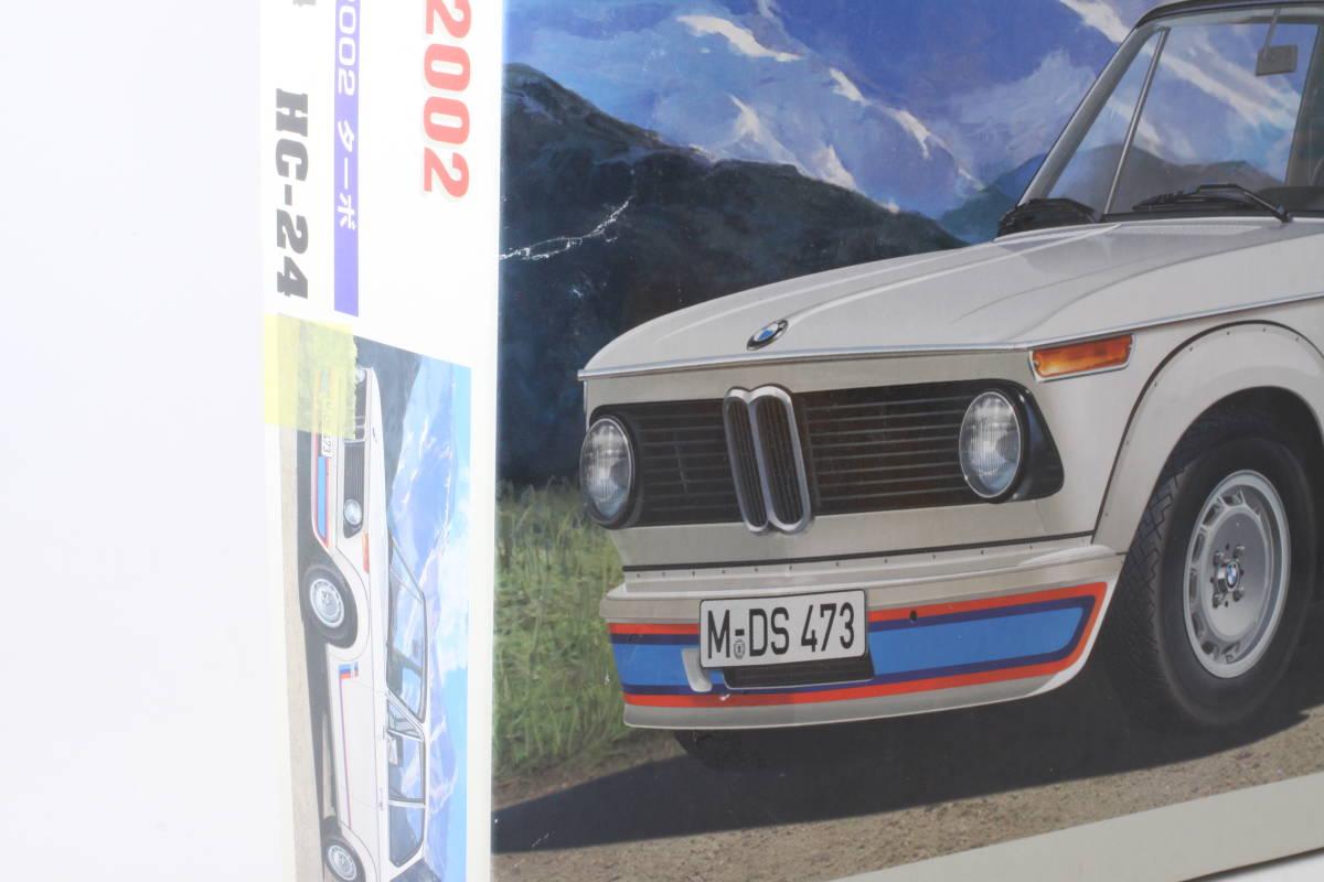 L184 ハセガワ 1/24 ヒストリックカーシリーズ BMW 2002ターボ プラモデル HC24_画像5