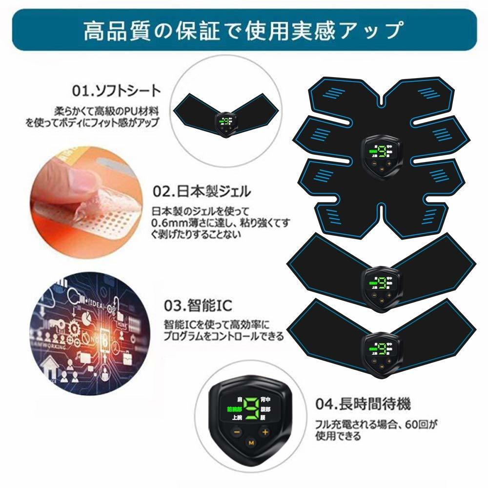 O593 新品 EMS 腹筋ベルト トレーニングベルト 筋トレ 腹筋パッド 腹筋ベルト 交換用ジェルシート12枚追加 USB充電式 日本語説明書付き_画像5
