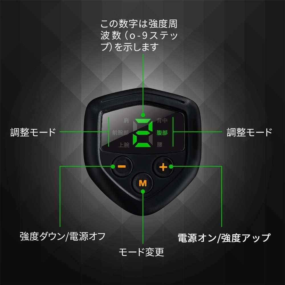 O593 新品 EMS 腹筋ベルト トレーニングベルト 筋トレ 腹筋パッド 腹筋ベルト 交換用ジェルシート12枚追加 USB充電式 日本語説明書付き_画像8