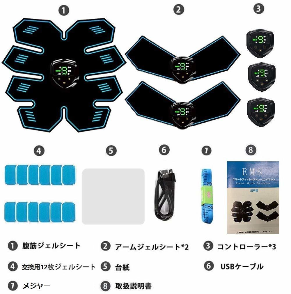 O593 新品 EMS 腹筋ベルト トレーニングベルト 筋トレ 腹筋パッド 腹筋ベルト 交換用ジェルシート12枚追加 USB充電式 日本語説明書付き_画像3