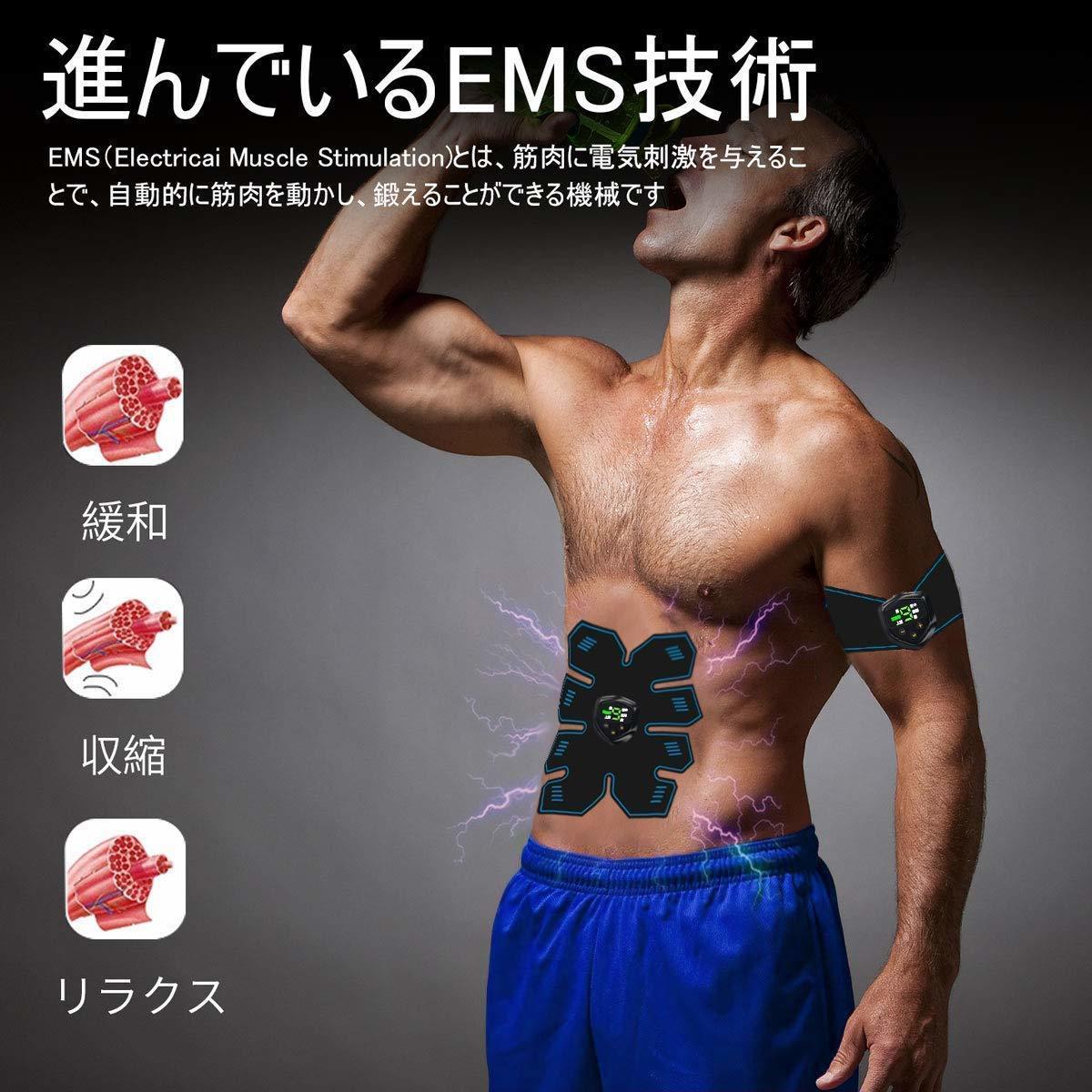 O593 新品 EMS 腹筋ベルト トレーニングベルト 筋トレ 腹筋パッド 腹筋ベルト 交換用ジェルシート12枚追加 USB充電式 日本語説明書付き_画像6