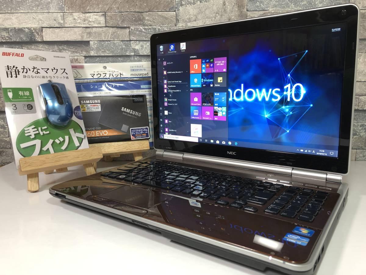 15 дюймов - Core i7 SSD500GB Windows10 NEC PC LL750F Core i7 2670QM 8GB Blu ray USB3 0 YAMAHA