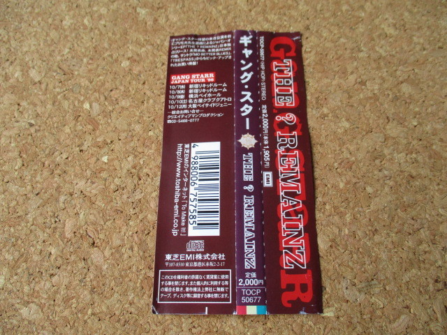 Gang Starr/The ? Remainz ギャング・スター 98年 日本限定発売の、大傑作・大名盤♪国内盤 帯有り♪!廃盤♪!リミックス盤♪DJプレミア♪_画像6