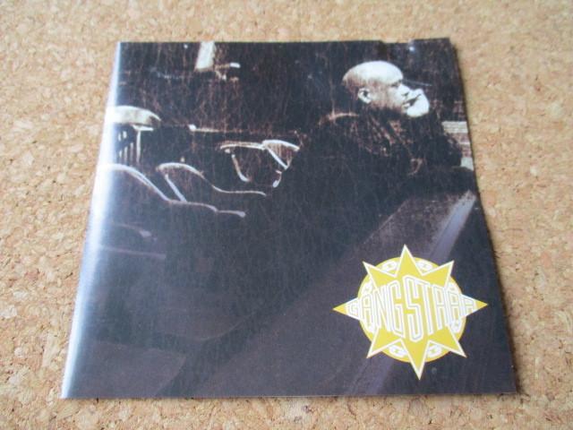 Gang Starr/The ? Remainz ギャング・スター 98年 日本限定発売の、大傑作・大名盤♪国内盤 帯有り♪!廃盤♪!リミックス盤♪DJプレミア♪_画像4