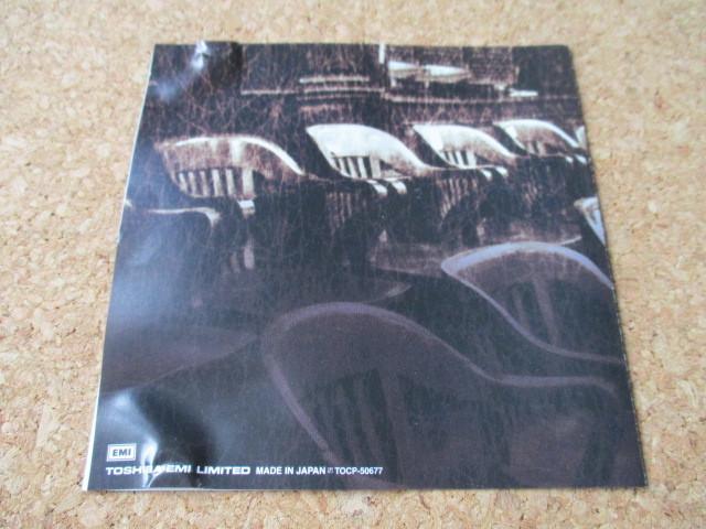 Gang Starr/The ? Remainz ギャング・スター 98年 日本限定発売の、大傑作・大名盤♪国内盤 帯有り♪!廃盤♪!リミックス盤♪DJプレミア♪_画像5