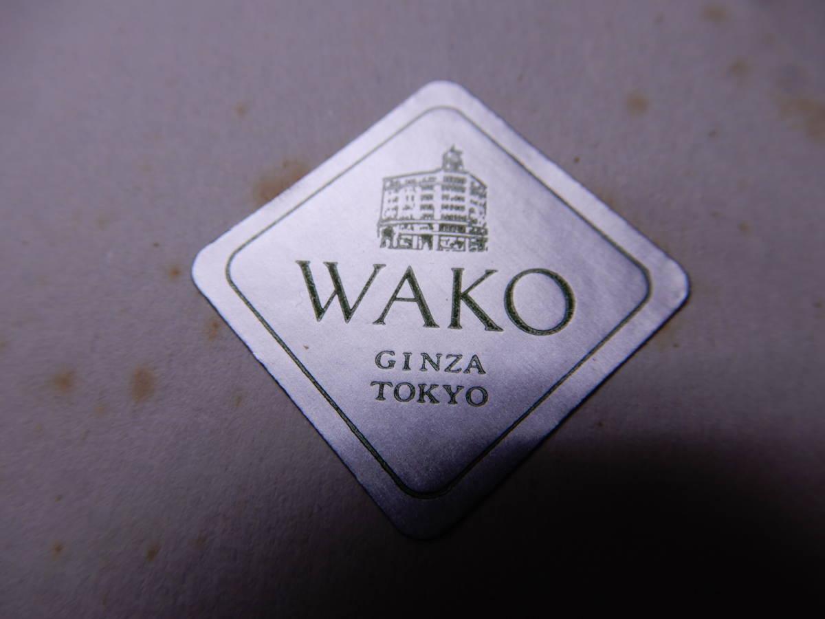 希少 未使用 80年代 ヴィンテージ 無垢 チーク材  チークボウル WAKO 銀座和光購入品_画像2