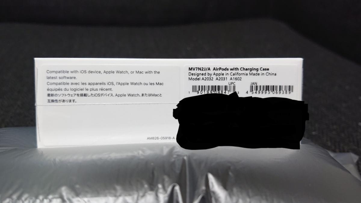 ★送料無料★【新品 未開封】 Apple AirPods MV7N2J/A Air Pods with Charging Case 第2世代 完全ワイヤレスイヤホン Bluetooth _画像3