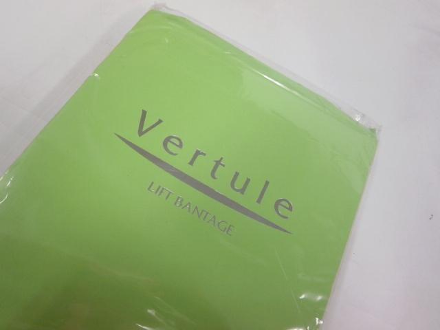 【新品 未開封品~未使用品】Vertule ベルテューレ 業務用 リフト バンテージ 大量おまとめ29点セット/腕/脚/ダイエット/エステ/R-N-80_画像2