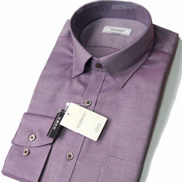 新品 春夏 DURBAN ダーバン 形態安定 スナップ釦付き 微光沢ジャガード ドレスシャツ 長袖シャツ 40-82 紫 メンズ ビジネス