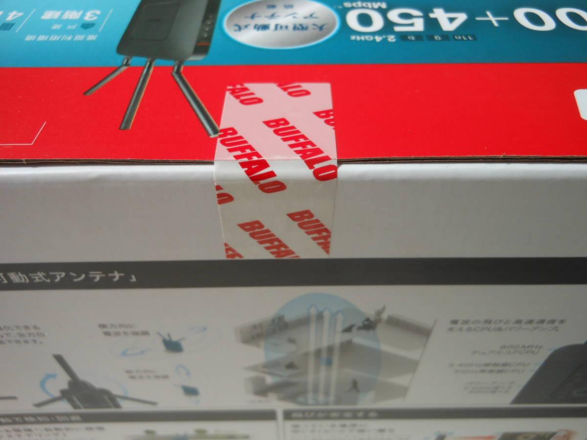 【新品未開封】BUFFALO バッファロー 無線LAN Wi-Fiルーター WXR-1750DHP2 _画像4