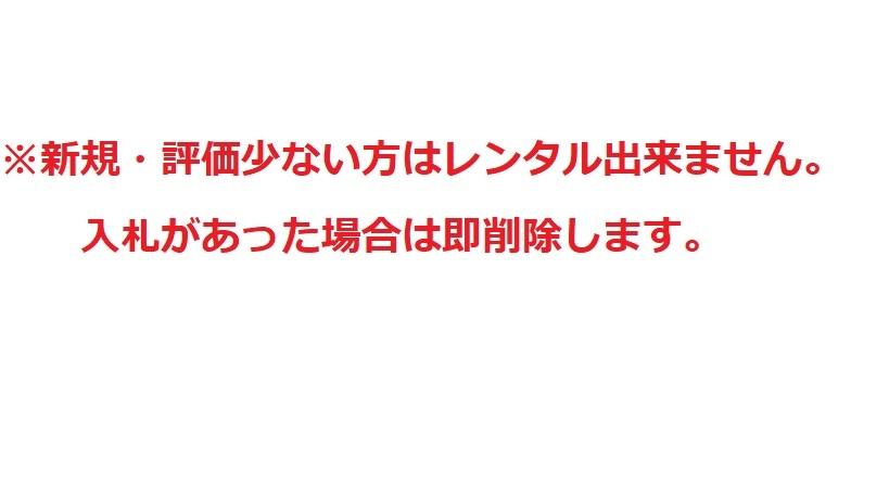 ドローン レンタル DJI Mavic Pro 6泊7日 格安 レンタル 前日お届け 日本仕様 フル装備 バックパック仕様②_画像10