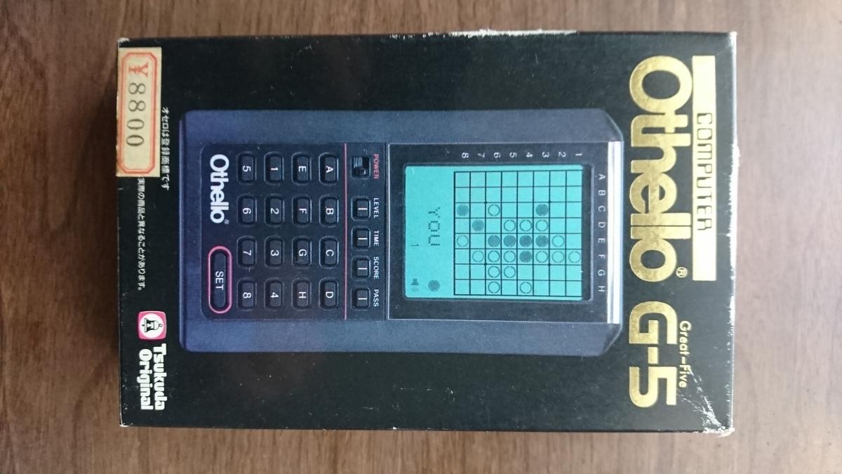 ツクダオリジナル オセロ Othello G-5 Great-Five 日本オセロ連盟公認 電子ゲーム リバーシ 箱・説明書付き_画像1