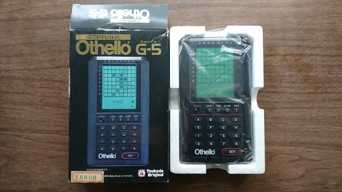 ツクダオリジナル オセロ Othello G-5 Great-Five 日本オセロ連盟公認 電子ゲーム リバーシ 箱・説明書付き_画像2