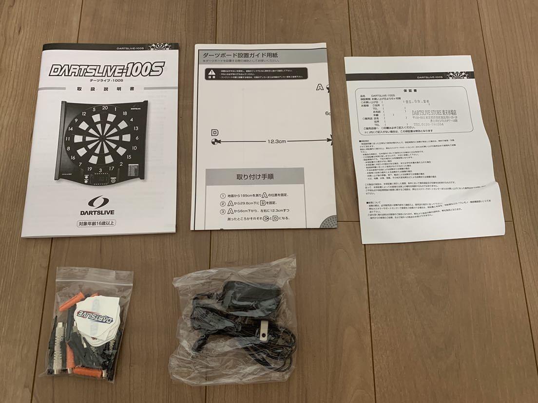 【美品】 DARTSLIVE-100S 家庭用 ダーツボード ダーツライブ ソフトダーツ専用_画像4