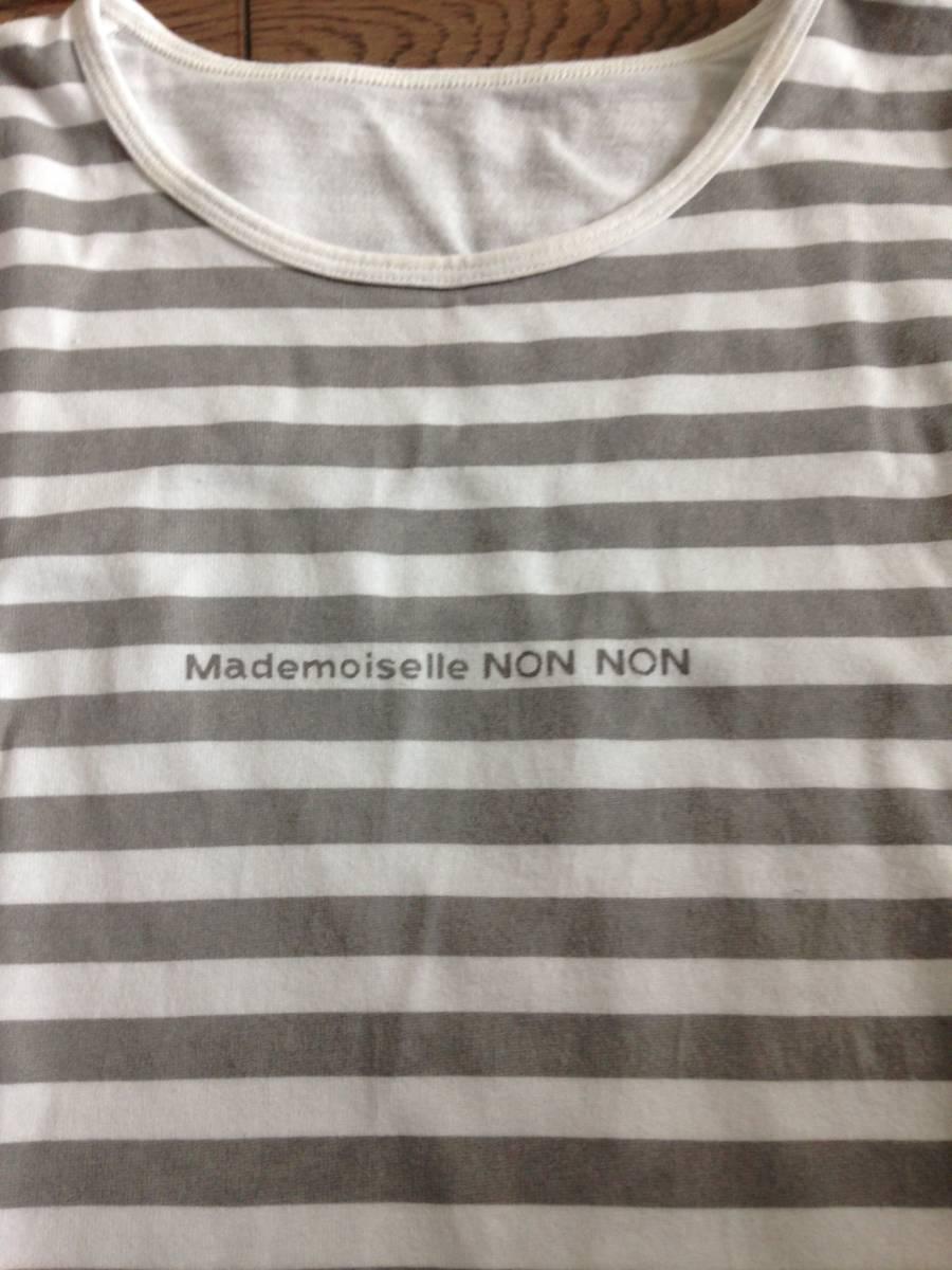 マドモアゼルノンノン・パパス ボーダーTシャツ グレーストライプM38_画像2