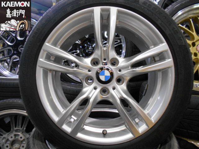 【売り切り】傷直し無しの綺麗品!! BMW F30 3シリーズ 純正 Mスポーツ スタースポーク 400M 18インチ ランフラットタイヤ付き