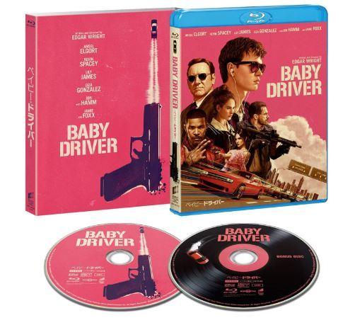 【新品】ベイビー・ドライバー(初回生産限定) [Blu-ray] アンセル・エルゴート ◆最安 エドガー・ライト 初回特典 特製アウターケース